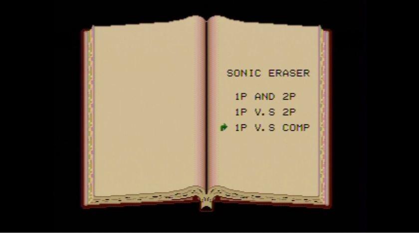 sonic_eraser_2