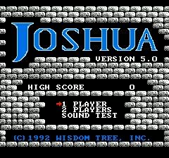 Joshua & the Battle of Jericho (USA) (v5.0) (Unl)-0