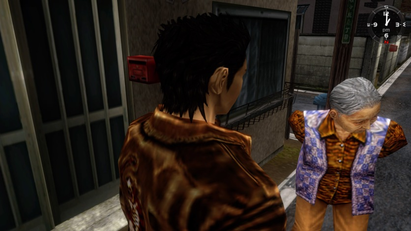 Shenmue_20180821203828