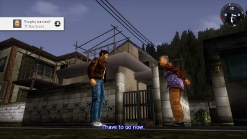 Shenmue_20180821204844