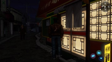 Shenmue_20180821210204