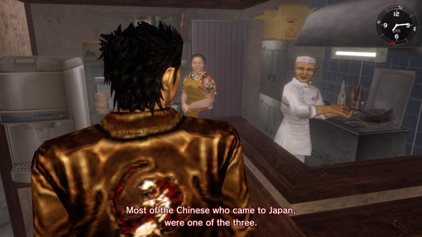 Shenmue_20180821210342
