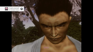 Shenmue_20180821210953