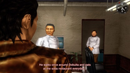 Shenmue_20180822194413