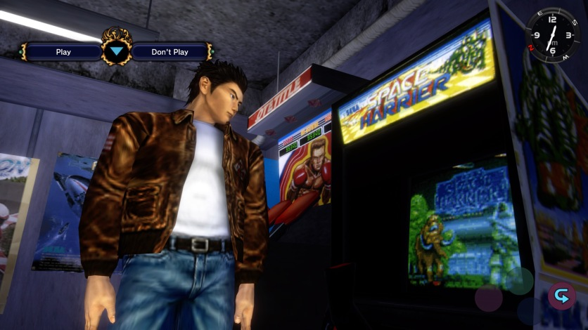 Shenmue_20180822202054