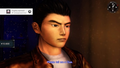 Shenmue_20180822211957