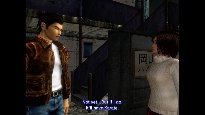 Shenmue_20180822214118