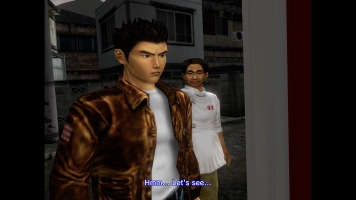 Shenmue_20180823204527