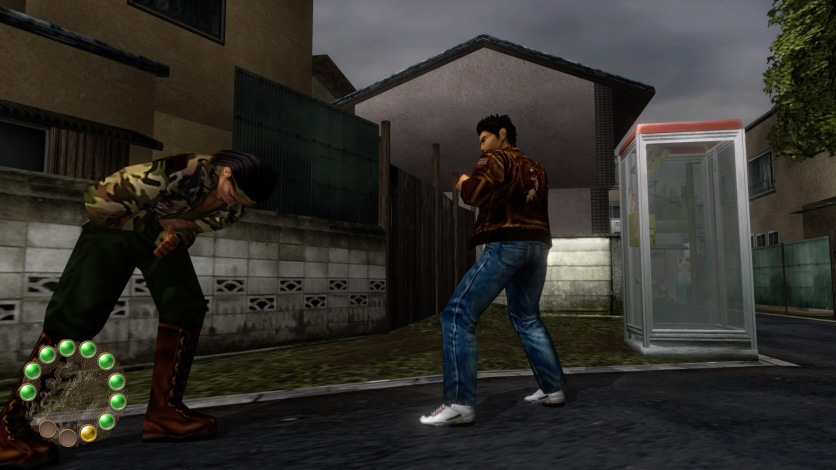 Shenmue_20180823210907