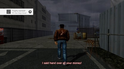 Shenmue_20180823212739