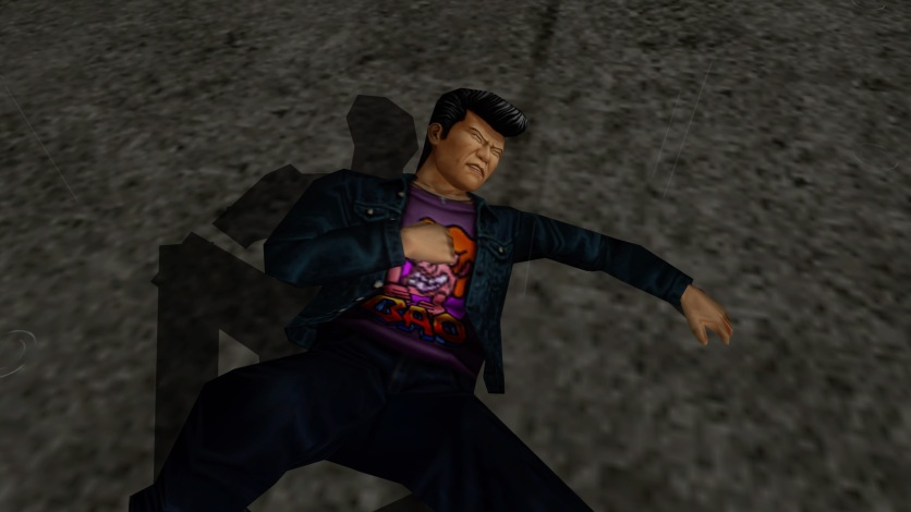 Shenmue_20180823212848