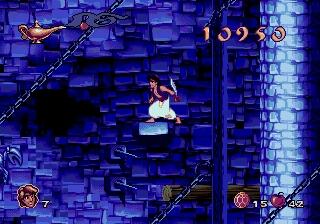Aladdin (Europe)-16