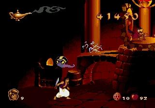 Aladdin (Europe)-35