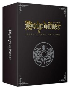 HD_Collectors_Box