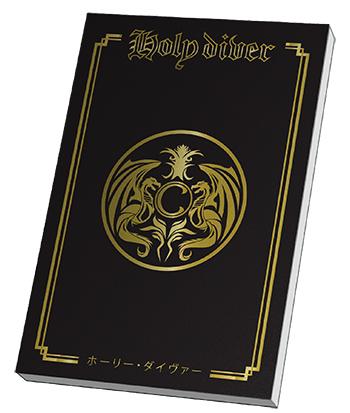 HD_notebook