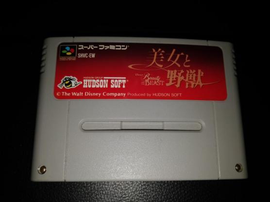 Ohne Siegel: Japanisches Super Famicom Modul