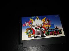 Ohne Siegel: Japanisches Famicom Modul