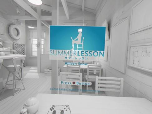 SUMMER LESSON: Allison Snow_20181022220049