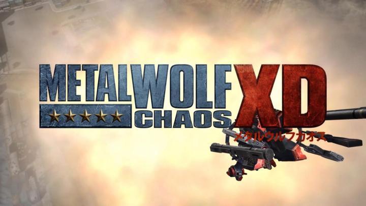 Metal Wolf Chaos XD_20190807202550